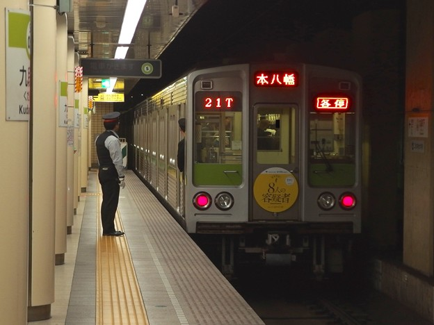 Photos: 都営新宿線九段下駅6番線 都営10-240F各停本八幡行き前方確認