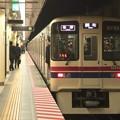 都営新宿線九段下駅5番線 京王9045各停調布行き前方確認