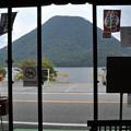 ロマンス亭から見る榛名富士