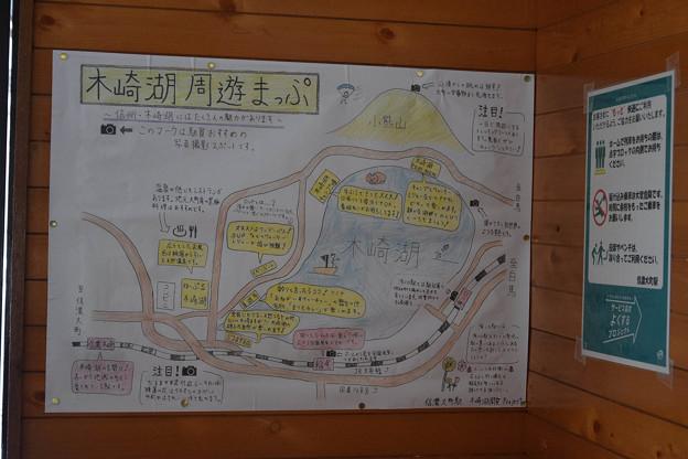 海の口駅 (4)