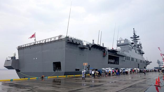 護衛艦いせ・一般公開(11)