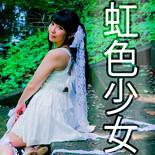 純米@aspop33 Junmai Films