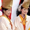 写真: 今宮戎神社の福娘さん1