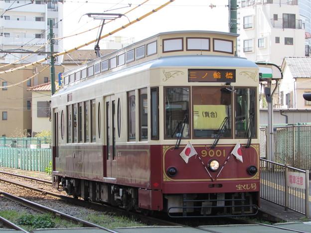 20160320 (2)