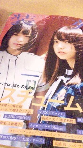 久しぶりにファッション誌を買いました、装苑9月号は氣志團ちゃんが...