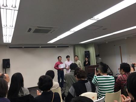 プレゼン大賞3位のとくちゃんさん!(かさこ塾)
