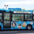 Photos: 妖怪バス