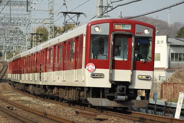 近鉄6600系(開運号)