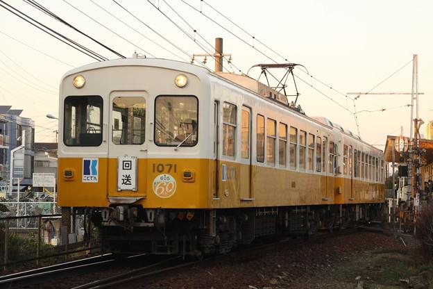 琴電1070形(京急貸切)