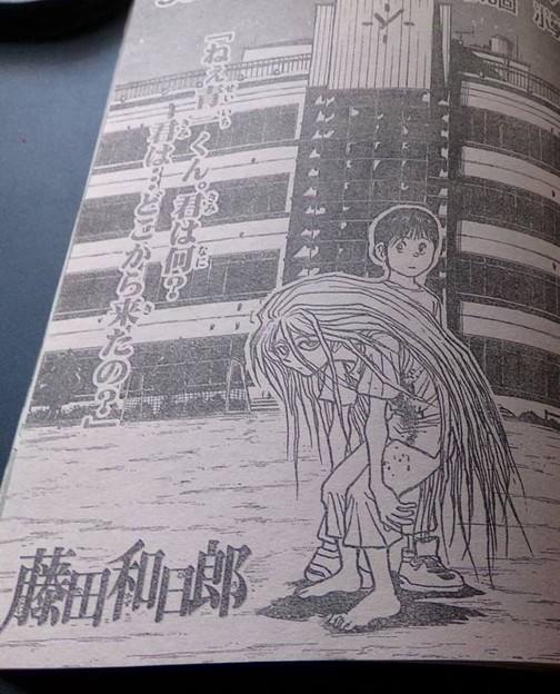 Photos: マンガ雑誌05