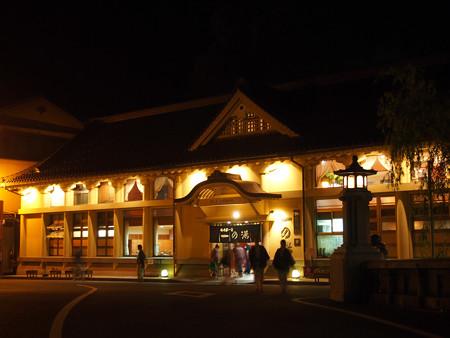 城崎温泉 夜景