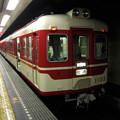 Photos: 神戸電気鉄道1100系