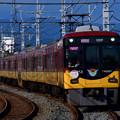 Photos: 2016_0828_1618_09 京都~大阪ノンストップ特急【洛楽】