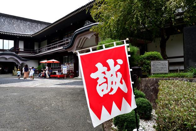 2016_0925_1337 霊山歴史館