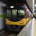 Photos: 2016_1231_233551 電車撮り納め