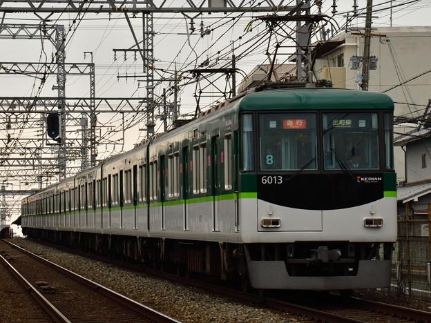 Photos: 2017_0103_10時33分 急行