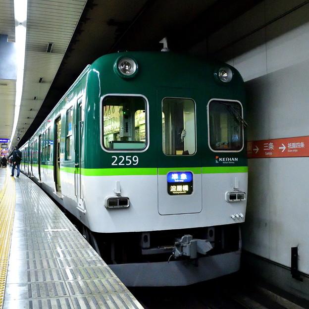 2017_0115_124041 三条駅