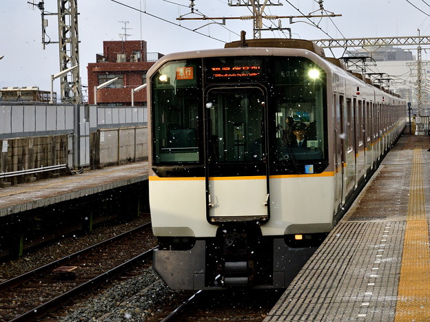 2017_0123_161844 近鉄東寺駅