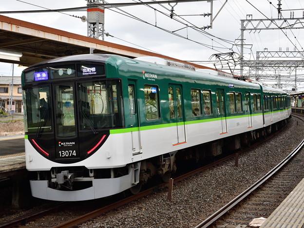 2017_0326_154442 最新車両