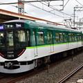 Photos: 2017_0326_154442 最新車両