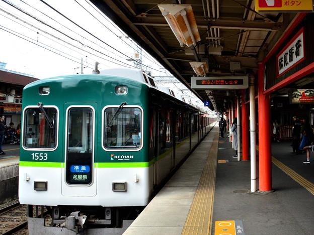 2017_0401_142019 伏見稲荷駅