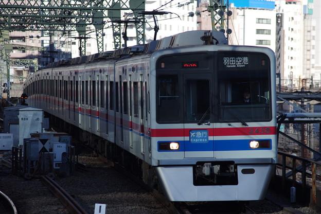 IMGP6121