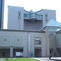 写真: 横浜美術館