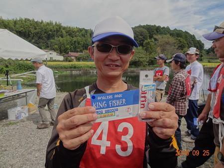 ドットコム チャレンジカップ in キングフィッシャー