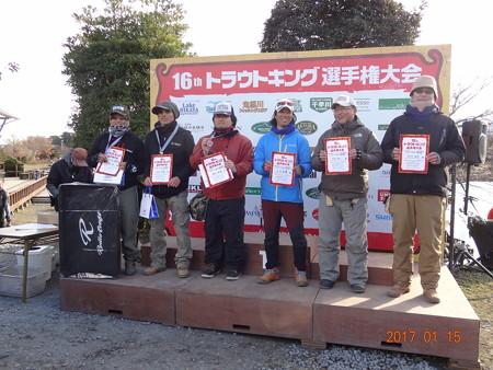 開成水辺FS トラキン・トライアル戦