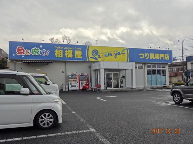 Photos: FF中津川 with G