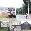 Photos: 01増毛駅(北海道)