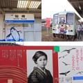 Photos: 07仙崎駅(山口県)