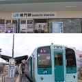 Photos: 08鳴門駅(徳島県)