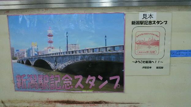 新潟駅より 万代橋、写真とスタンプを見比べると楽しい♪ #新潟