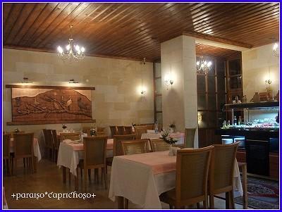ギョレメ・カヤ・ホテルのレストラン