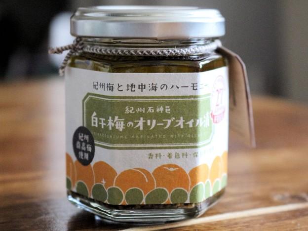紀州石神邑の白干梅のオリーブオイル漬