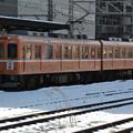 Photos: 大垣で見かけたラビットカー色の養老鉄道