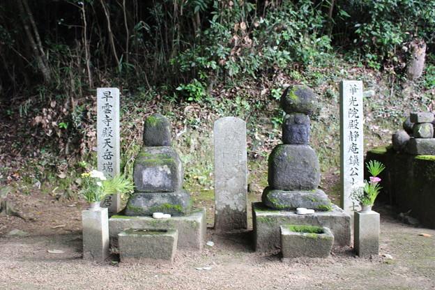 父子のお墓 #岡山の旅2016