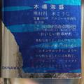 Photos: awamori