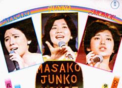 [演唱会]昌子·淳子·百惠.泪的毕业典礼.Masako.Junko.Momoe.On.Stage.1977