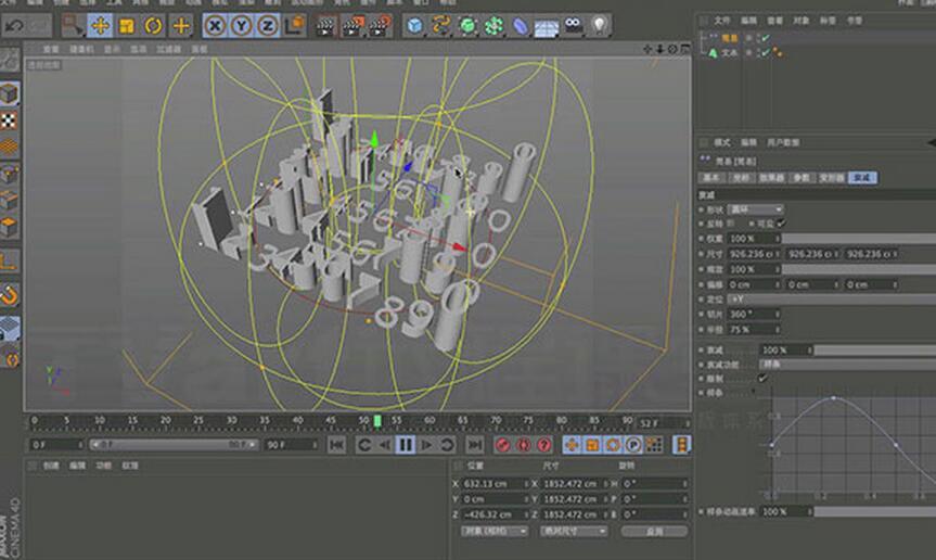 TVart C4D系列视频 C4D效果器
