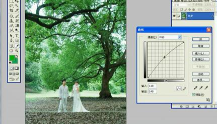 photoshop婚纱照调色教程