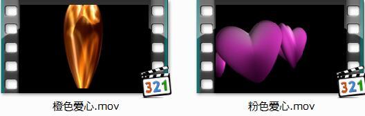 2款爱心装饰视频素材