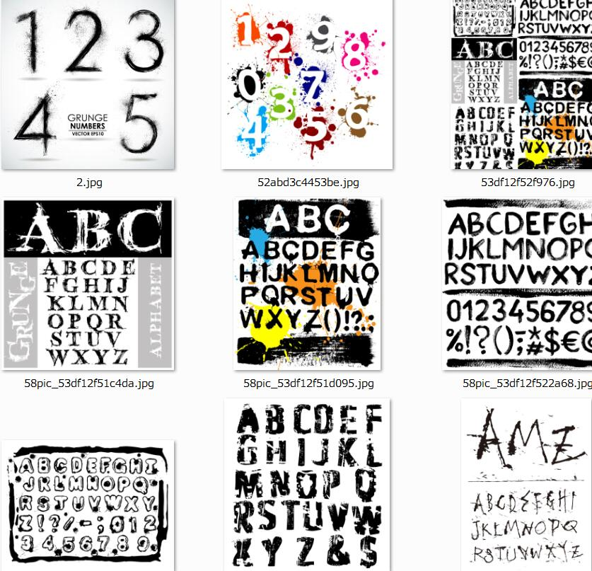 潮流墨迹数字字母矢量素材