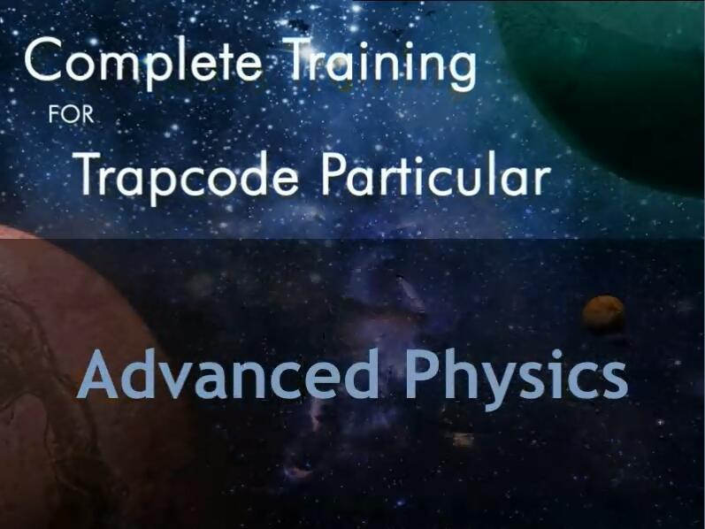 AE Particular粒子教程
