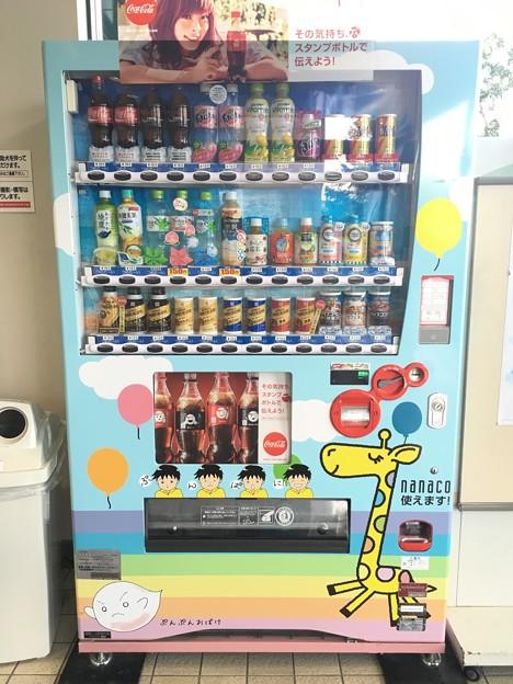 ぷんぱに 自動販売機 イトーヨーカドー幕張店