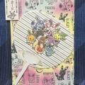 POKEMON LOVE ITS'DEMO うちわグリーティングカード<ボーダー>