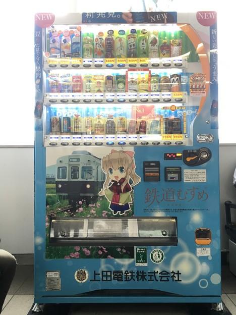 八木沢まいラッピング自販機 上田駅