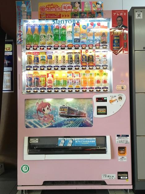 北条まどかラッピング自販機 上田駅