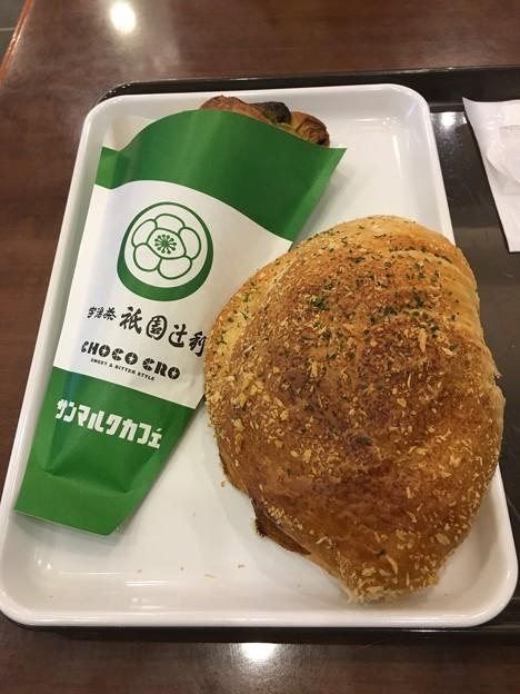 抹茶チョコクロ、北海道野菜のカレーパン